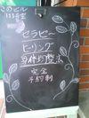 Ml_hi3d0080_2